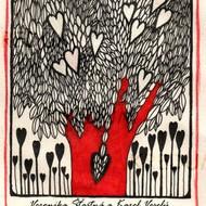 Ručně malované oznámení k svatbě - Strom lásky s ukázkou textu